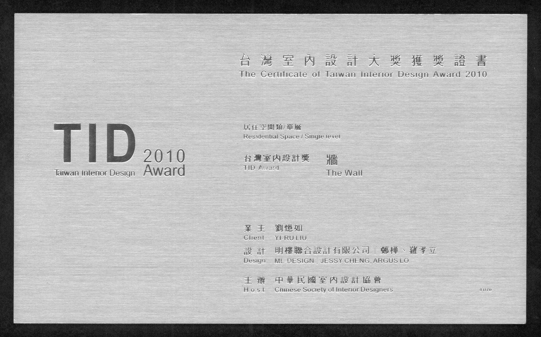 http://herguang.cp38.secserverpros.com/storage/awards/May2019/2010-白宮-TID證書2.jpg